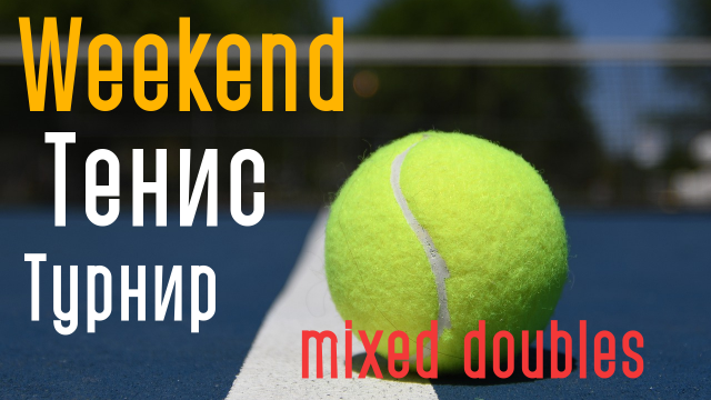 640x360_res_weekend_tennis_tournament_mixed_doubles.png