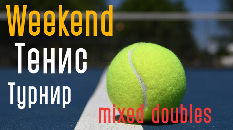 weekend_tennis_tournament_mixed_doubles.png
